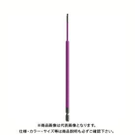 アネックス ANEX ボールポイントカラービット 200mm マグネット付 H3×200 ACBP-3020