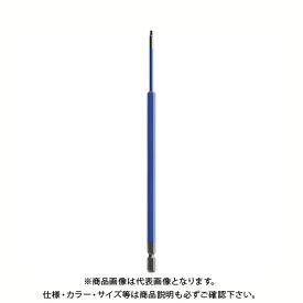 アネックス ANEX 六角レンチカラービット 200mm H2.5×200 ACHX-2520