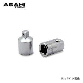 旭金属工業 アサヒ ASAHI 差込角9.5mm VA3 ソケットアダプタ VA3020