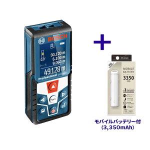 ボッシュ BOSCH レーザー距離計 最大測定距離50m(モバイルバッテリー付き)GLM500J2