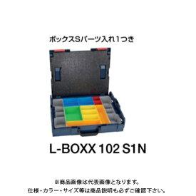 ボッシュ BOSCH ボックスSパーツ入れ1つき L-BOXX102S1N