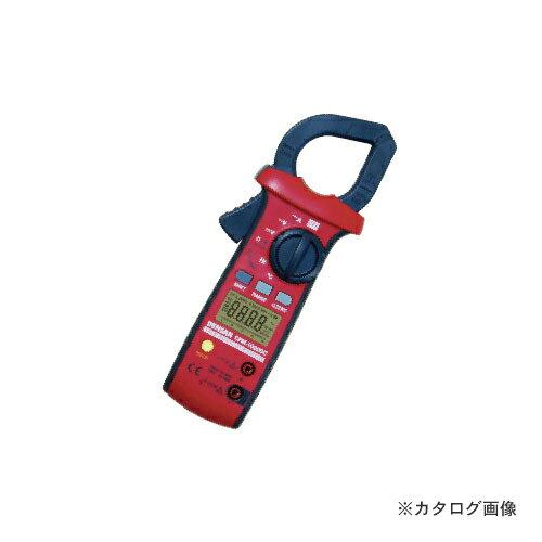 【イチオシ】デンサン DENSAN クランプメータ(交直両用型) CPM-1000DC