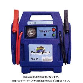 アイガーツール ブースターパック ES-5700X