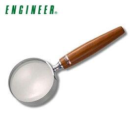 エンジニア ENGINEER ハンドルーペ SL-72