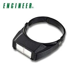 エンジニア ENGINEER ヘッドルーペ 倍率1.8倍 SL-80