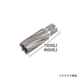 日東工器 ジェットブローチ ワンタッチタイプ 35×35 No.16335