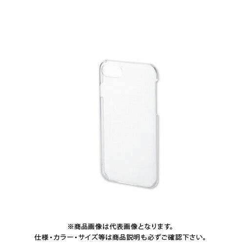 サンワサプライ クリアハードケース (iPhone7) PDA-IPH014CL