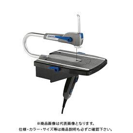 ドレメル DREMEL 万能糸のこ MOTO-SAW