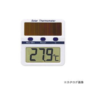 MT マザーツール MT-889 ソーラーデジタル温度計