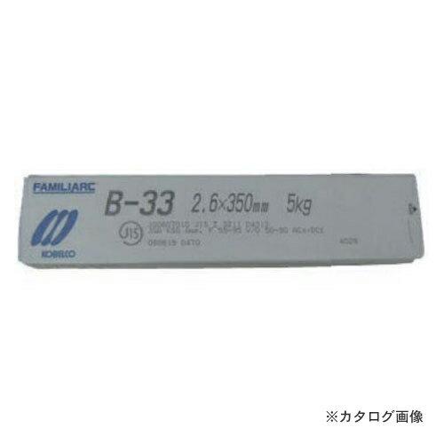 三共 シンコー 溶接棒 B-33 5kg入 2.6mm