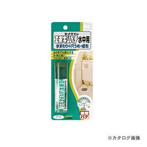 セメダイン エポキシパテ 水中用 60g BP HC-119