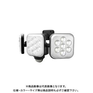ムサシ ライテックス LED-AC3024 8Wx3灯 LEDセンサーライト LED-AC3024