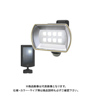 ムサシ ライテックス S-80L 8Wワイド LEDソーラーセンサーライト S-80L