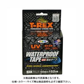 アサヒペン T-REXウォータープルーフテープ 50MMX152CM TW-053 ブラック