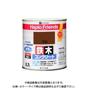 カンペハピオ ハピオフレンズ 茶色 0.7L 00077650041007
