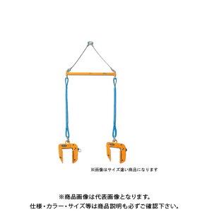 スーパーツール 2x4パネル吊 天秤セット PTC200S