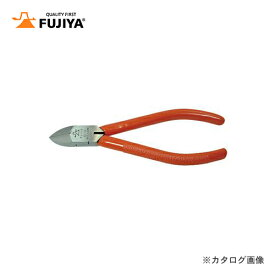 【イチオシ】フジ矢 FUJIYA スタンダードニッパ(ラウンド刃) 150mm 60-150【スプリングセール】