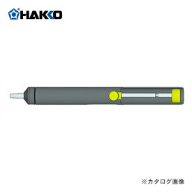 白光 HAKKO 簡易はんだ吸取器 SPPON(吸入量12cc ガード付) 18G