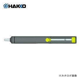 白光 HAKKO 簡易はんだ吸取器 SPPON(吸入量20cc ガード付) 20G