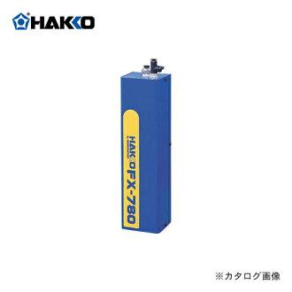 白光HAKKO N2系统气体氮素发生装置FX780-01