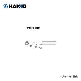 Officiel Hakko Fx-8803 26V-65W Fx8803-01 from Japan NEW