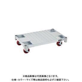 【2020冬市】【直送品】ハセガワ 長谷川工業 運搬台車 NACイットン台車(5台セット) NAC4-1275 17649