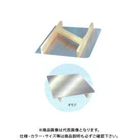 広島 HIROSHIMA アルミ製パテ板 ミニ 202-11