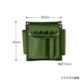 広島 HIROSHIMA ハイグレード腰袋 グリーン 200 775-50
