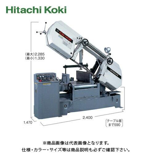 【運賃見積り】【直送品】日立工機 HITACHI ロータリバンドソー パイプ外径410mm 三相200V CB40F