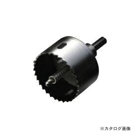 ハウスビーエム ハウスB.M バイメタルホルソー(回転用)セット品 BMH-80