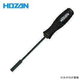 ホーザン HOZAN ナットドライバー 対辺8mm D-840-8