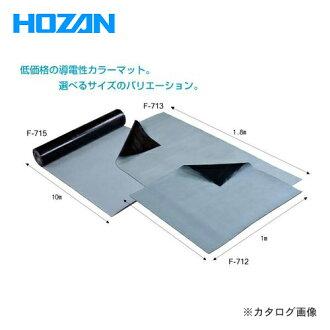Hozan HOZAN导电性彩色垫子(灰色)F-713
