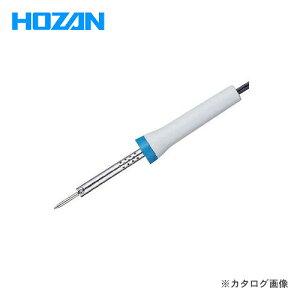 ホーザン HOZAN ハンダゴテ 耐食ビット付ハンダゴテ H-849