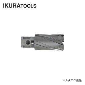 育良精機 イクラ 35SQクリンキーカッター(超硬) 刃径18.0mm CCSQ180