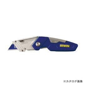 アーウィン IRWIN T1858319 ブレードホルダ付 フォールディングナイフ