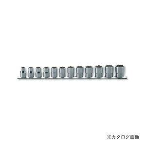 """コーケン ko-ken RS3410M/12 3/8""""(9.5mm) サーフェイスソケットセット 12ヶ組"""