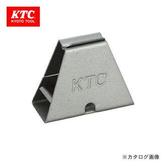 KTC扳手保持者EHS-1