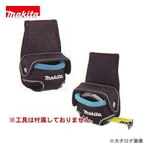マキタ Makita メジャーホルダー A-53752