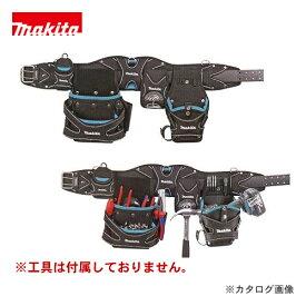 マキタ Makita ベルト付4点セット A-53855