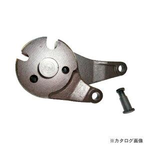 MCC 松阪鉄工所 鉄筋カッタ替刃 NO.0 RCE0000