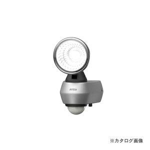 ムサシ RITEX ライテックス 10W LED センサーライト LED-AC1010
