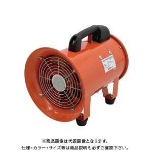 日動工業 屋内型 高性能業務用送風機 50/60Hz兼用 ダイナミックファン 100V専用 DF-200