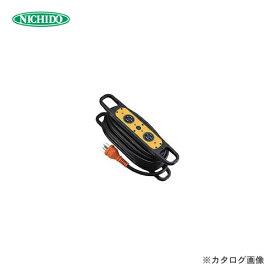 日動工業 ハンドリール三相200V動力用タイプ(10m) HR-E310