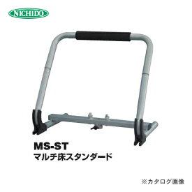 日動工業 オプション マルチ床スタンダード MS-ST