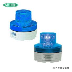 日動工業 電池式LED回転灯/ニコUFO 常時点灯タイプ 青色 NU-AB