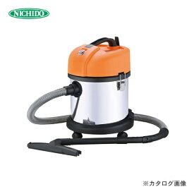 【セール】【イチオシ】日動工業 業務用掃除機 乾湿両用 バキュームクリーナー 屋内型 (NVC-20L-N) NVC-20L-S【オータムセール】