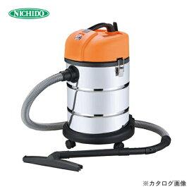 【セール】【イチオシ】日動工業 業務用掃除機 乾湿両用 バキュームクリーナー 屋内型 (NVC-30L-N) NVC-30L-S【オータムセール】