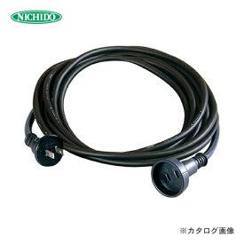 日動工業 100V防雨型 シングル防雨延長コード5m SW-5