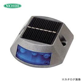 日動工業 ソーラーLEDタイル99 早点滅 150回/1分 青 YH-YSNB