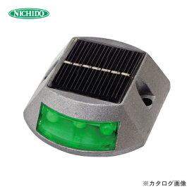 日動工業 ソーラーLEDタイル99 常時点灯 緑 YH-YSOG